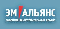 OAO «EMAльянс», Россия
